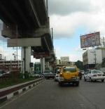 MRT rail