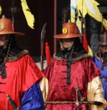 ceremonial guards