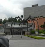 Korean Modern Art Museum