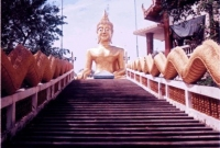 Budha Hill