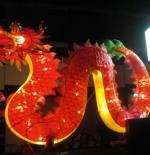 التنين الصيني