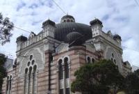 Sephardic Temple