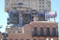 لعبة Hollywood Tower