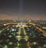حديقة في باريس