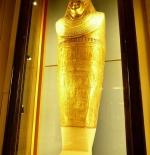 المعرض المصري في باريس