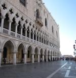 قصر دوكالي