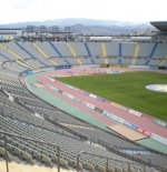 Gran Canaria Stadium in Canary Islands