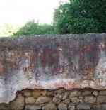 البلاط الروماني القديم
