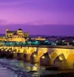 الكاتدرائية والجسر الروماني
