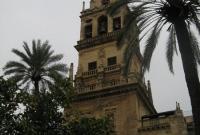 برج الجرس