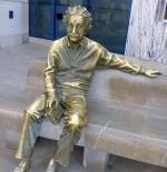 حديقة العلوم ألبرت آينشتاين