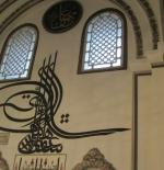 خطوط جميلة في مسجد بورسا