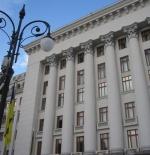 مبنى الرئاسة