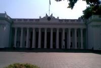 مقر بلدية اوديسا ديفوار