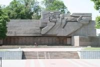 نصب الحرب العالمية الثانية