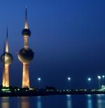 أبراج الكويت الثلاثة