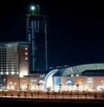 مجمع البحرين سيتي سنتر