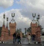 Bridge in Montazah garden