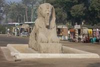 ابو الهول في القاهرة