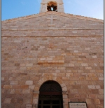 Madaba Greek Orthodox Church