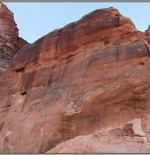 Wadi Rum Rock Carvings
