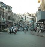 جانب من مدينة عمان