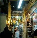 سوق البخارية