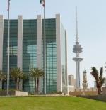 المباني في مدينة الكويت