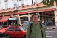 فندق تيرمينوس