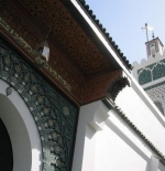 Typical Moroccan Architecture