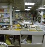 سوق التوابل في الدوحة