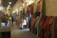سوق القماش في الدوحة