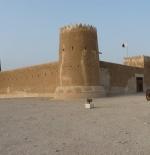Al Zubara