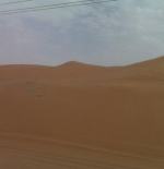 خارج مدينة الرياض