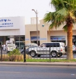 Al-Jawhara Commercial Centre