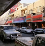 One of the main streets in the Gold Souk