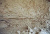 كتابات داخل احد الكهوف بمدينة الخبر
