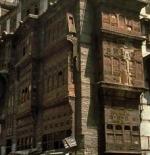 بيوت مكة التقليدية