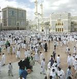 ساحات مسجد الحرم