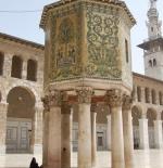 جزء من المسجد