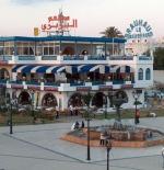 مطعم في مدينة الحمامات