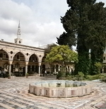 The Azem Palace, Damascus