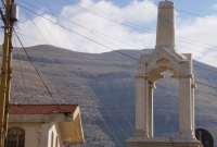 The town of Ehden