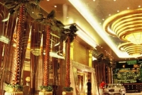 احد فنادق مدينة جوانزو