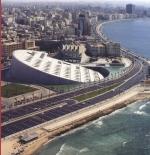 مكتبة الإسكندرية الحديثة