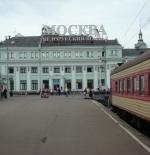 موسكو روسيا البيضاء محطة