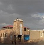 متحف وطني