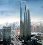 مدينة شنغهاي من الاعلى