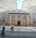 ابواب الحرم الشريف
