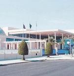مركز الأمير سلطان بن عبدالعزيز للعلوم والتقنية (سايتك)